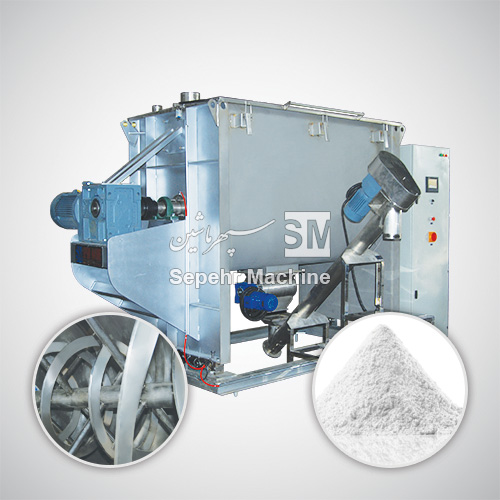 powder-blending-machine