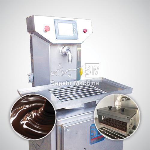 دستگاه تمپرینگ شکلات